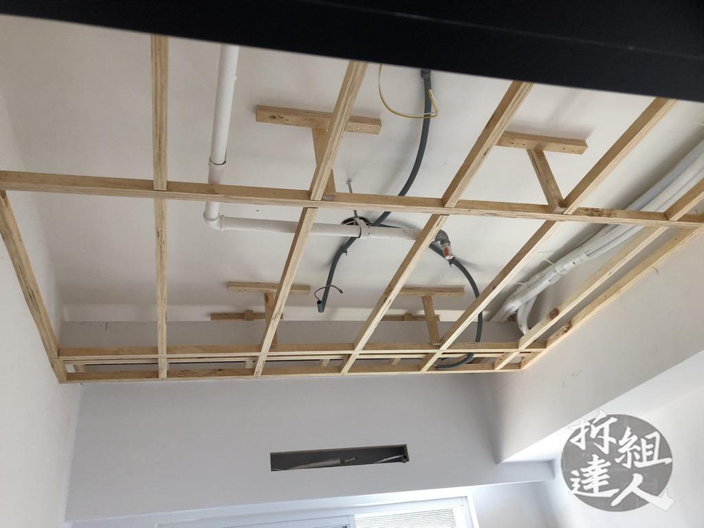 木作天花板角材