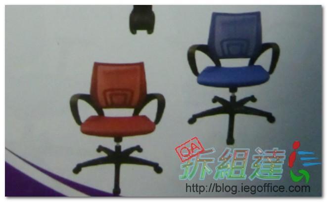 辦公家具,憤怒鳥椅,辦公椅