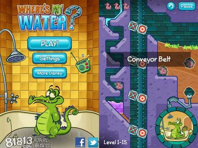 鱷魚愛洗澡