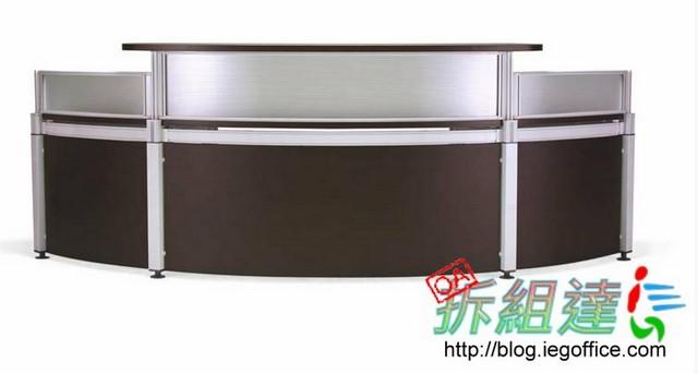 辦公家具,系統家具櫃檯