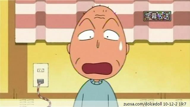 櫻桃小丸子,爺爺