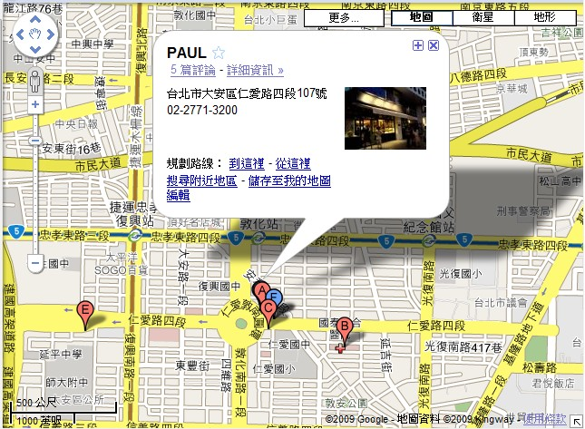 PAUL麵包店地圖