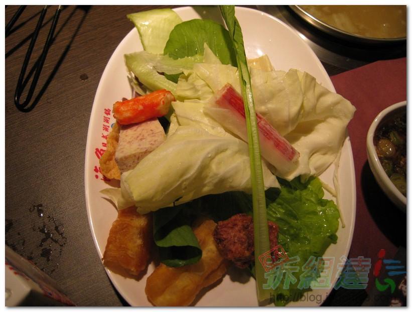 海角日式涮涮鍋