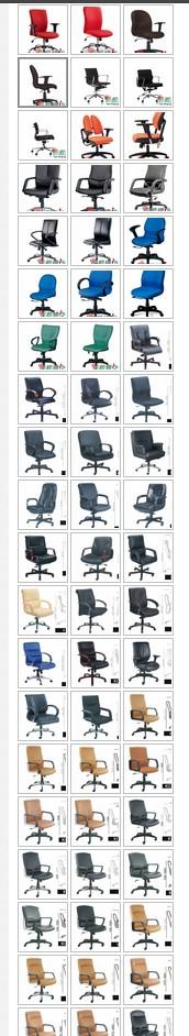 辦公椅,辦公家具