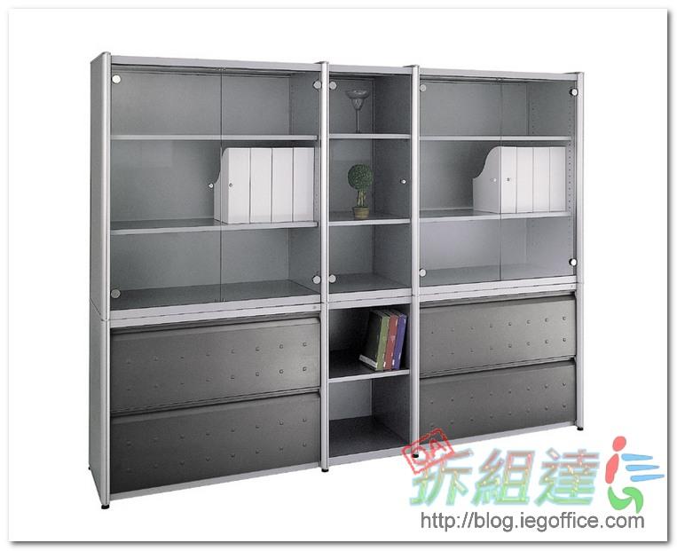辦公家具-OA理想櫃