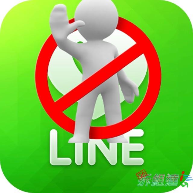 don't line me