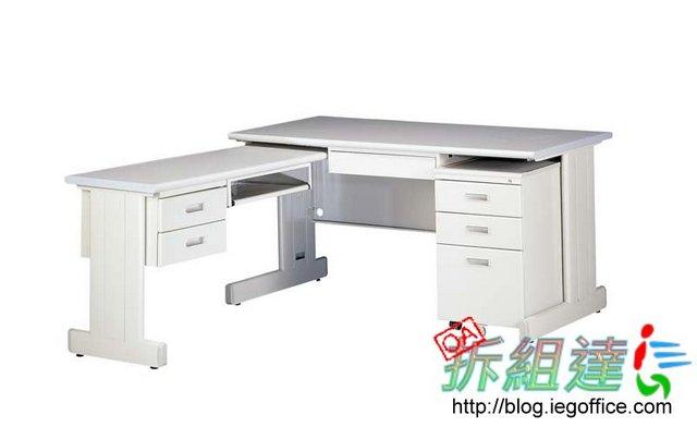 辦公家具,OA辦公桌