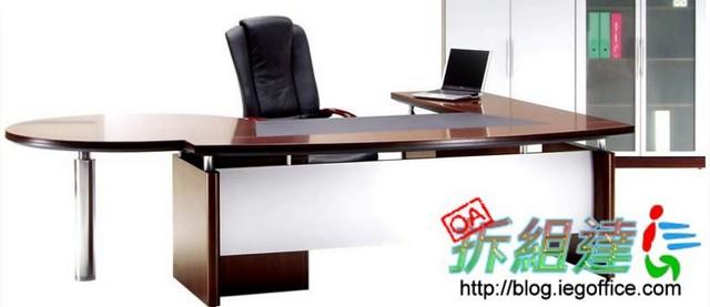 辦公家具,主管桌,主管木桌