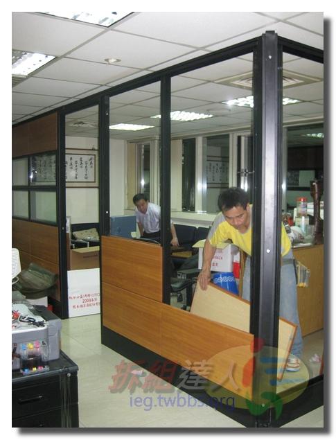 OA辦公高隔間
