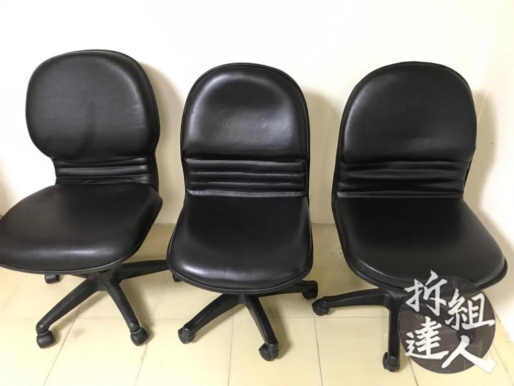 二手辦公家具,二手辦公椅,