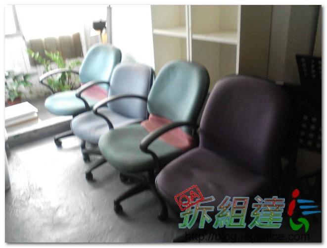 二手辦公家具,辦公椅
