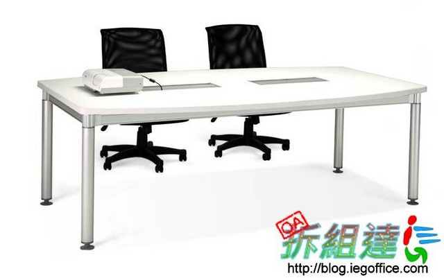 OA辦公家具-OT系統船型會議桌