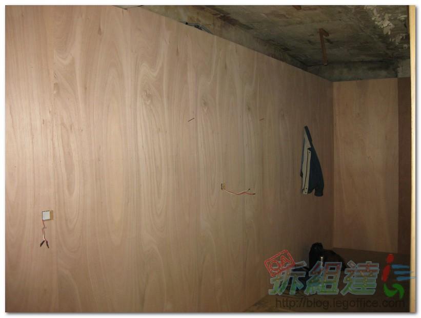 三夾板-壁牆
