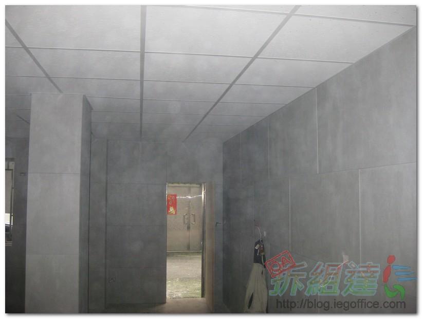 輕鋼架天花板