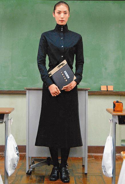女王的教室-天海祐希