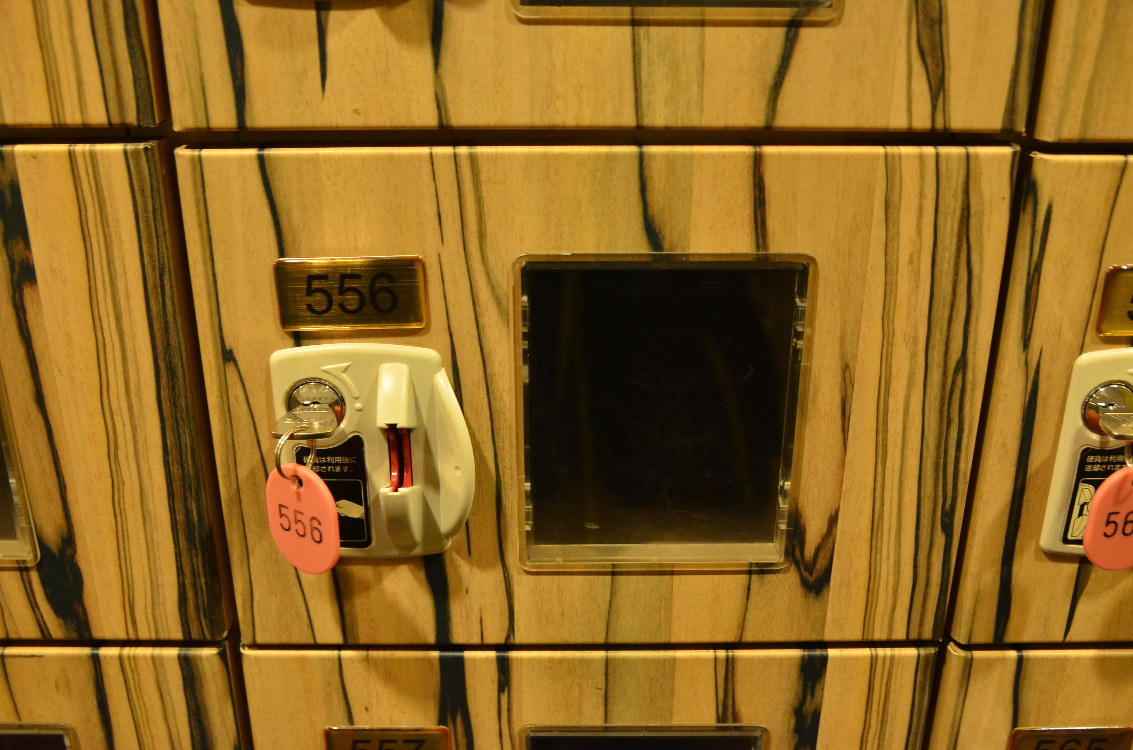 波葉之湯鞋櫃