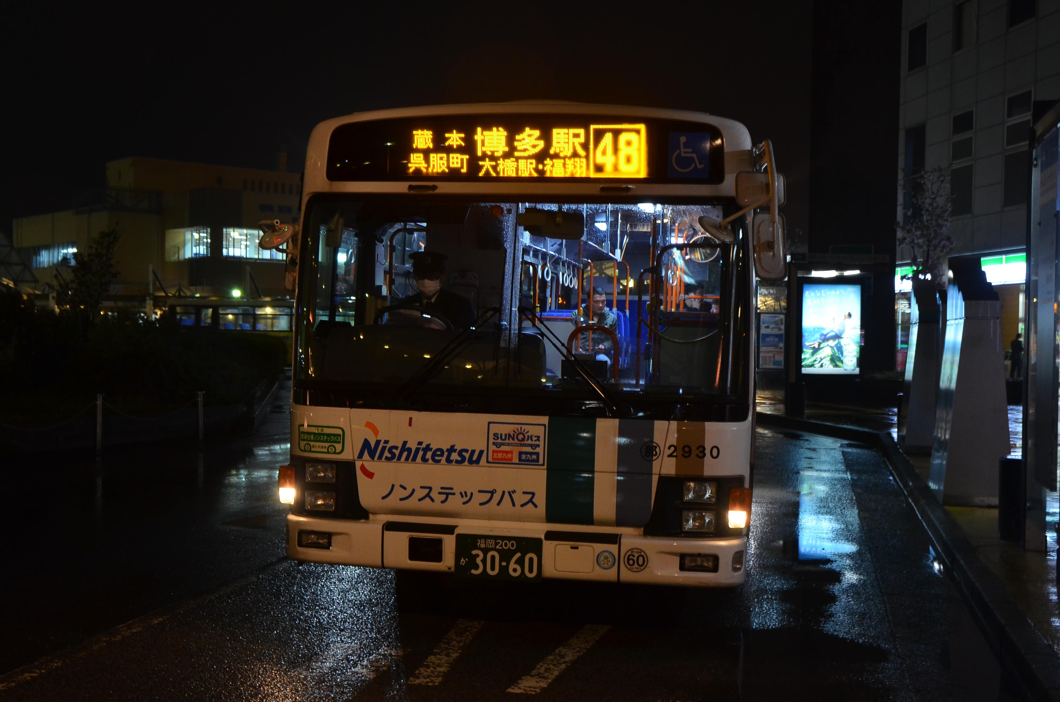 博多 48 號公車