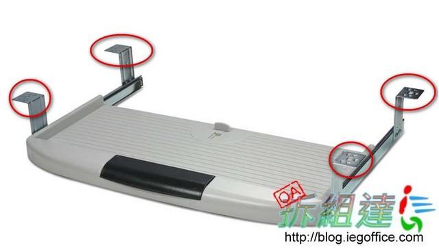 辦公家具-ABS鍵盤架
