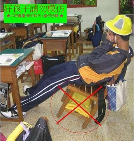 椅子後翹,椅子兩腳width=