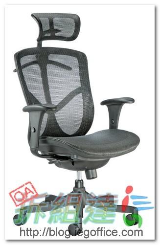 OA辦公家具,辦公椅