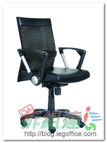 OA辦公家具-辦公網椅