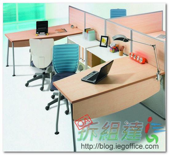 辦公家具,獨立桌