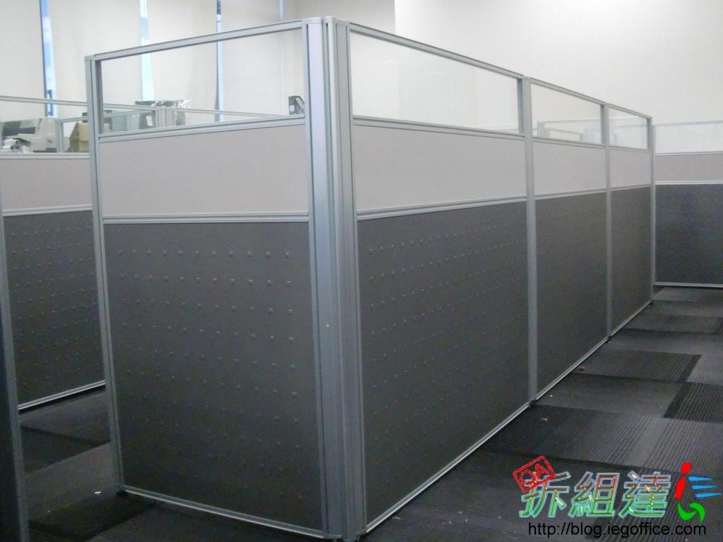 H110 辦公屏風系列