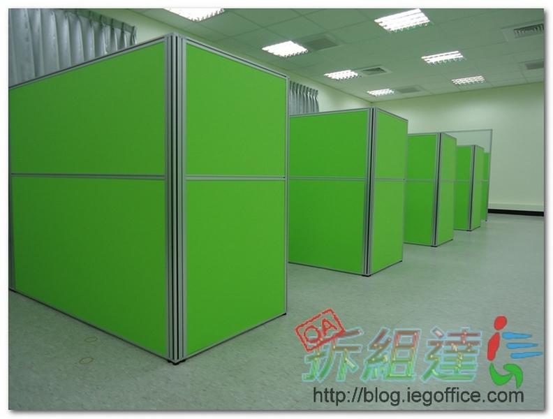 綠色系辦公屏風