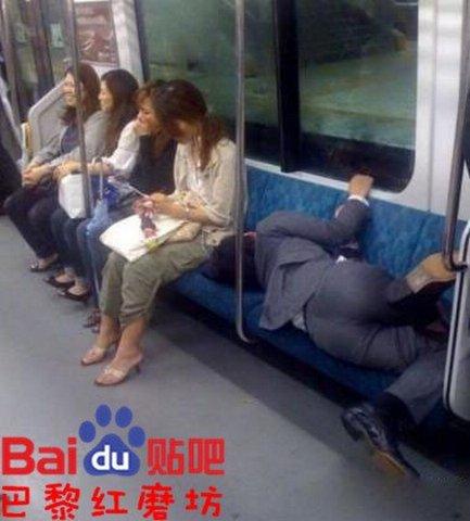 通勤,誇張睡姿