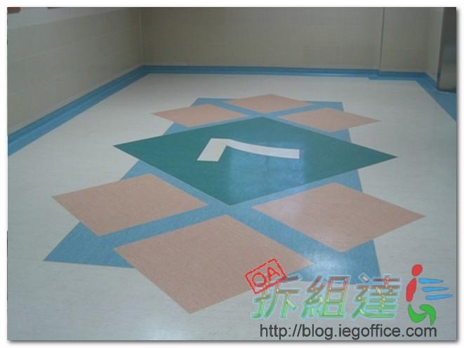 辦公室裝修-塑膠地板/塑膠地磚
