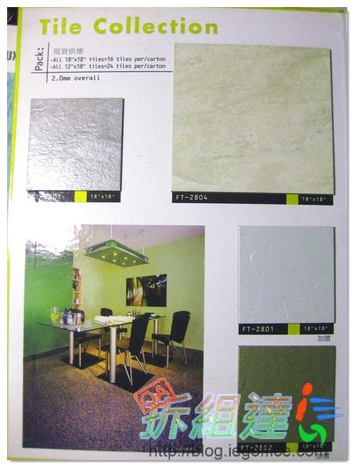 大理石紋塑膠地板