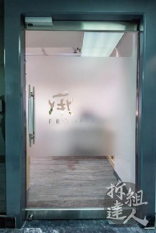 辦公室裝修,玻璃推門&玻璃貼紙