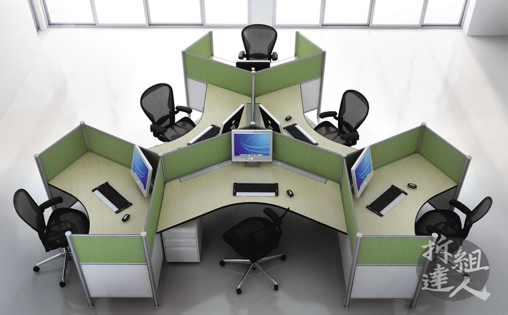 辦公工作站