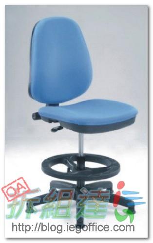 OA辦公家具-高腳椅