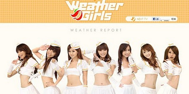 WEATHER GIRL(氣象女孩)