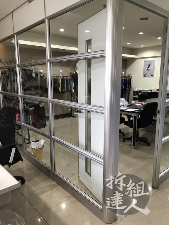 辦公家具,玻璃高隔間