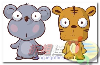 老鼠、老虎傻傻分不清楚